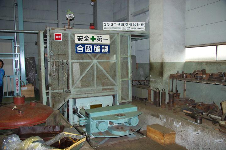横型引張試験機