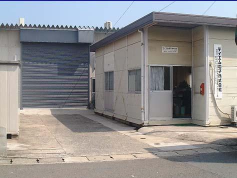 第二工場,事務所
